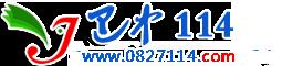 乐虎国际唯一网站人才网 logo
