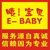 082715882_bwin手机APP咦宝贝孕婴生活馆